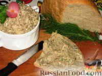 Фото к рецепту: Бутербродный паштет из шпрот