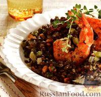 Фото к рецепту: Зеленая чечевица с креветками