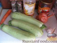 Фото приготовления рецепта: Кабачки тушеные - шаг №1