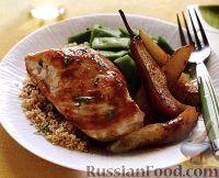 Фото к рецепту: Жареное куриное филе с кус-кусом, фасолью и грушами в соусе