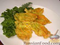 Фото к рецепту: Цветы кабачка фаршированые