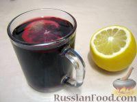 Фото к рецепту: Глинтвейн с лимоном