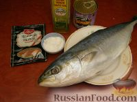 Фото приготовления рецепта: Тунец, запечённый в духовке - шаг №1