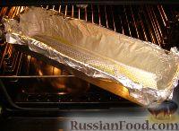 Фото приготовления рецепта: Тунец, запечённый в духовке - шаг №5