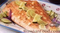 Фото к рецепту: Филе лосося, приготовленное на гриле