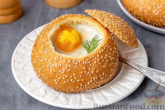 Фото к рецепту: Яичница в булочке, с грибами и сыром (в духовке)