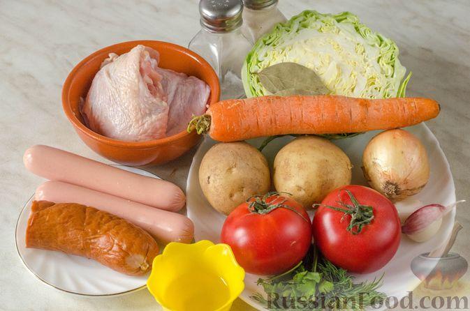 Фото приготовления рецепта: Щи с копченой колбасой и сосисками - шаг №1