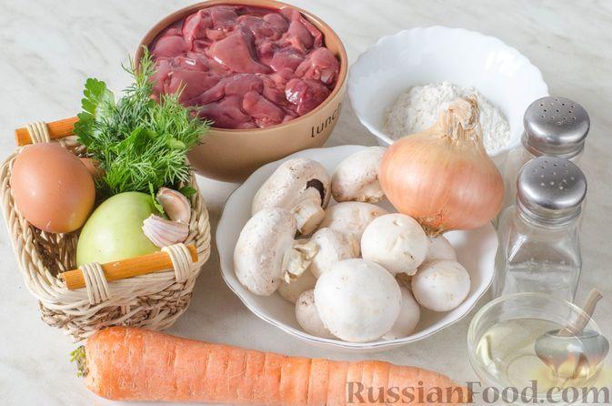 Фото приготовления рецепта: Печёночный торт с яблоком и грибной начинкой - шаг №1