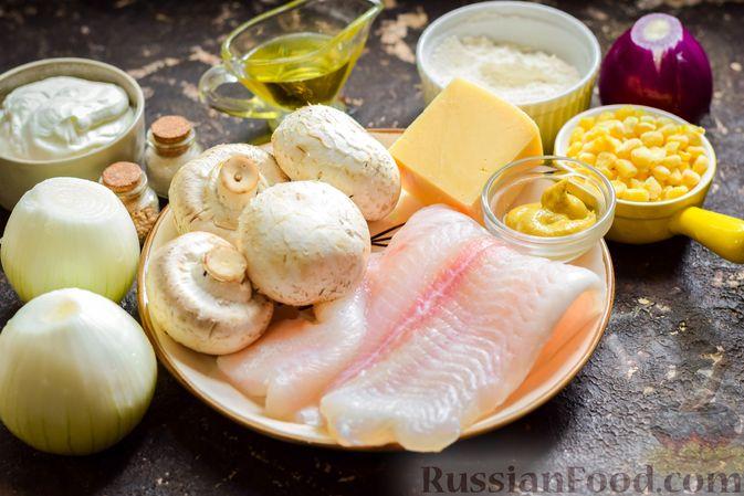 Фото приготовления рецепта: Рыба, запечённая с грибами, луком и кукурузой - шаг №1