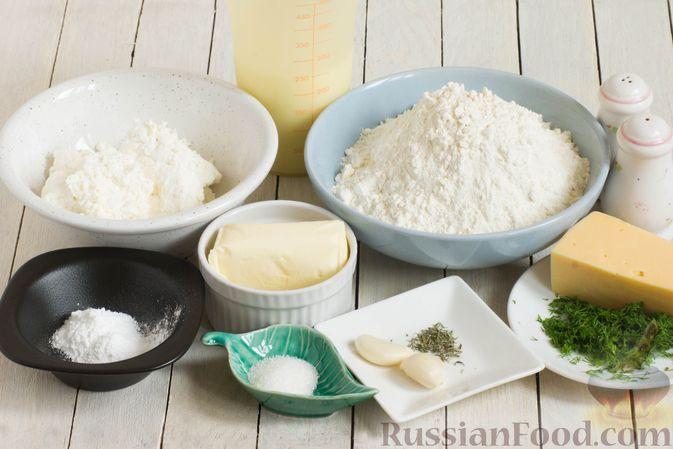 Фото приготовления рецепта: Творожные булочки с чесноком и сыром - шаг №1
