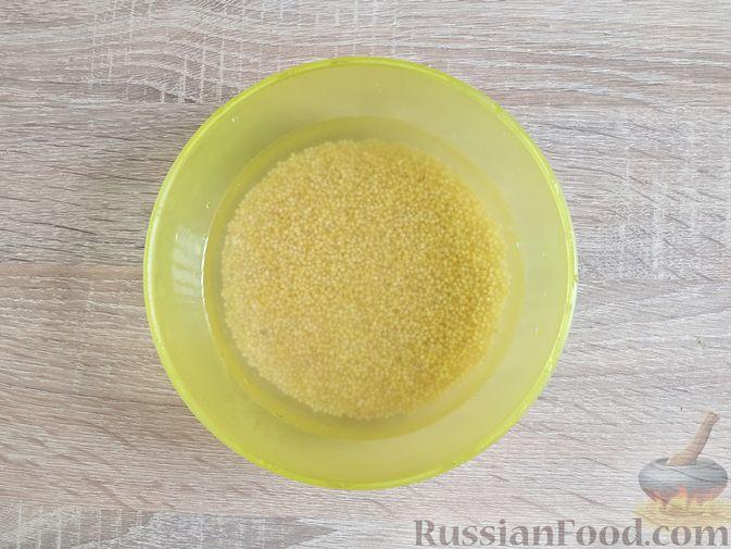 Фото приготовления рецепта: Кулеш с салом и овощами - шаг №4