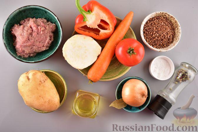 Фото приготовления рецепта: Гречневый суп с фрикадельками и овощами - шаг №1