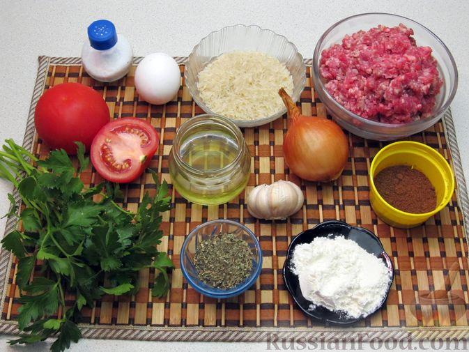 Фото приготовления рецепта: Суп с рисом и фрикадельками - шаг №1