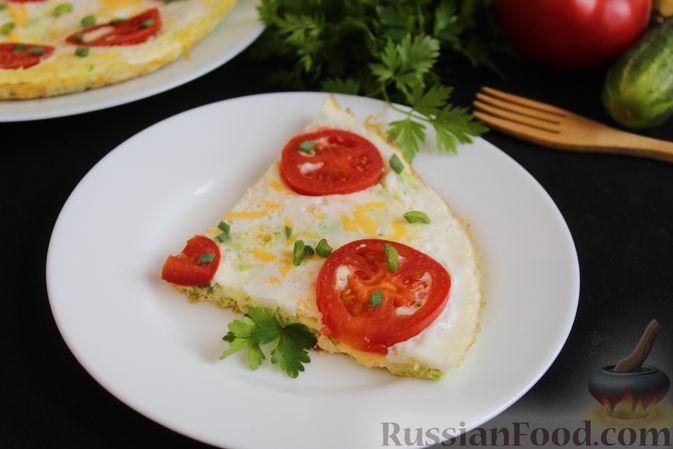 Фото к рецепту: Двухслойный омлет с кабачками, помидорами и сыром