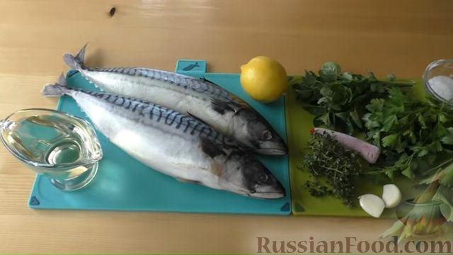 Фото приготовления рецепта: Запечённая скумбрия с лимоном и зеленью - шаг №1