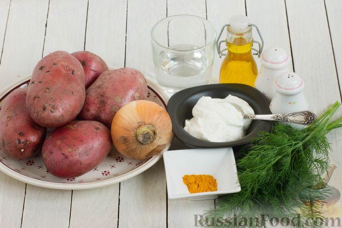 Фото приготовления рецепта: Картошка, тушенная в сметане с зеленью - шаг №1