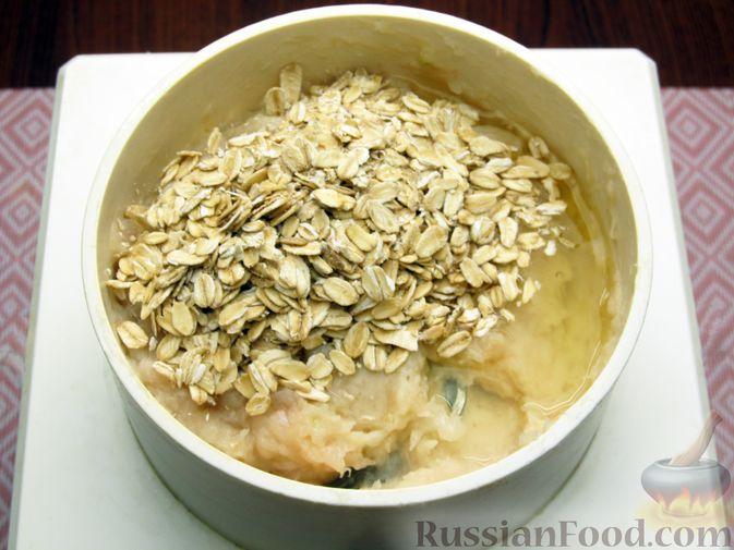 Фото приготовления рецепта: Куриные котлеты, запечённые в духовке - шаг №7