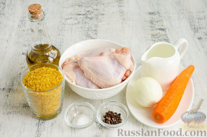 Фото приготовления рецепта: Куриные крылышки, запечённые с булгуром - шаг №1