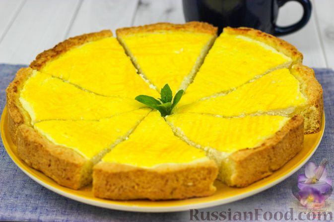 Фото приготовления рецепта: Пирог-ватрушка с творогом (из песочного теста) - шаг №13