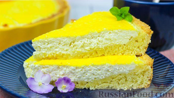 Фото к рецепту: Пирог-ватрушка с творогом (из песочного теста)
