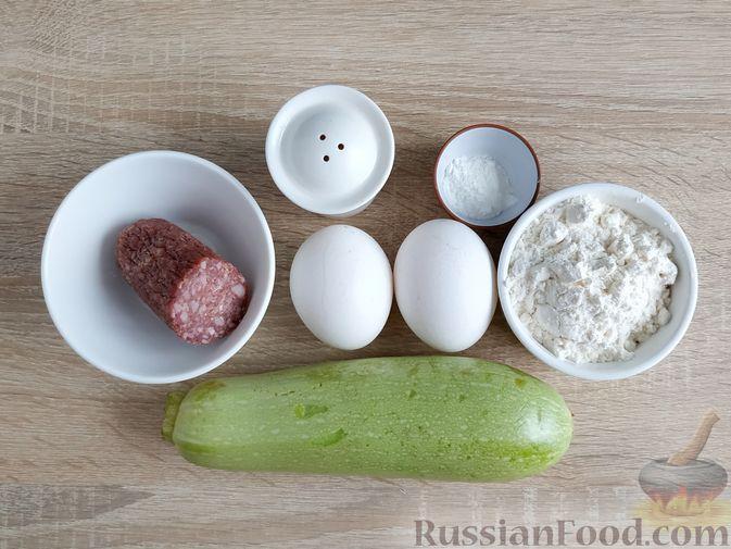 Фото приготовления рецепта: Закусочные кабачковые маффины с колбасой - шаг №1