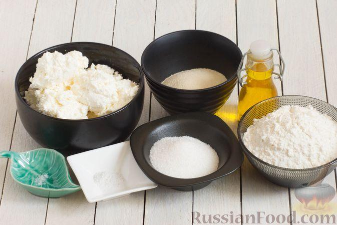 Фото приготовления рецепта: Сырники с манкой (без яиц) - шаг №1