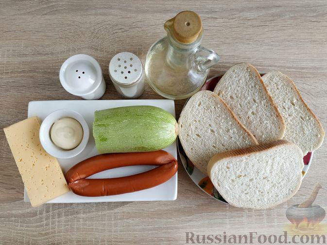 Фото приготовления рецепта: Горячие бутерброды с кабачком, сосисками и сыром - шаг №1