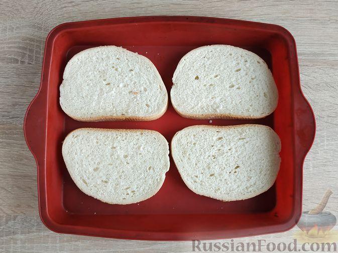 Фото приготовления рецепта: Горячие бутерброды с кабачком, сосисками и сыром - шаг №7