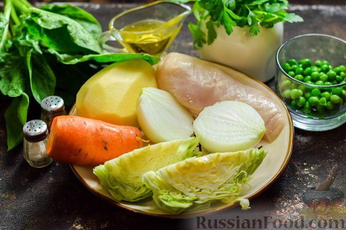 Фото приготовления рецепта: Суп с капустой, зелёным горошком и куриными фрикадельками со шпинатом - шаг №1