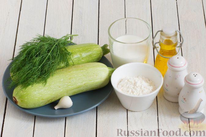Фото приготовления рецепта: Кабачки, тушенные в сливках, с чесноком - шаг №1