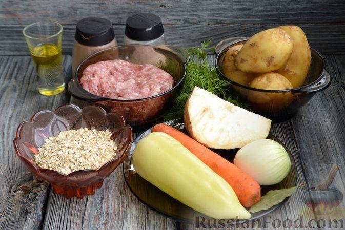 Фото приготовления рецепта: Суп с овсяными хлопьями и фрикадельками - шаг №1