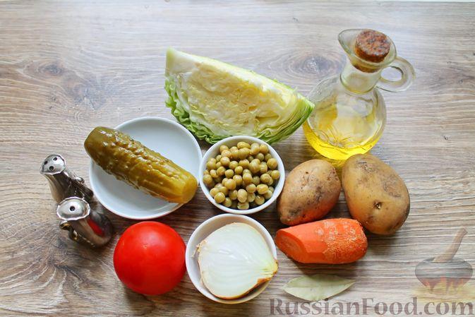 Фото приготовления рецепта: Щи с солеными огурцами  и консервированным горошком - шаг №7