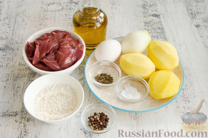 Фото приготовления рецепта: Картофельные драники с куриной печенью - шаг №1