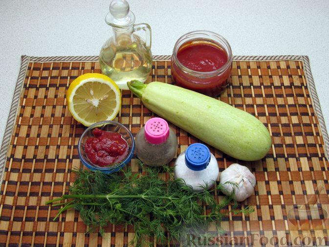 Фото приготовления рецепта: Кабачки, тушенные в томатном соусе - шаг №1