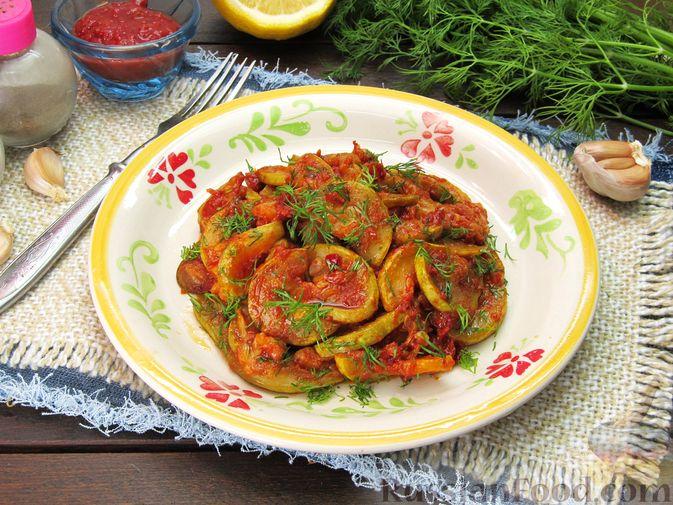 Фото приготовления рецепта: Кабачки, тушенные в томатном соусе - шаг №11