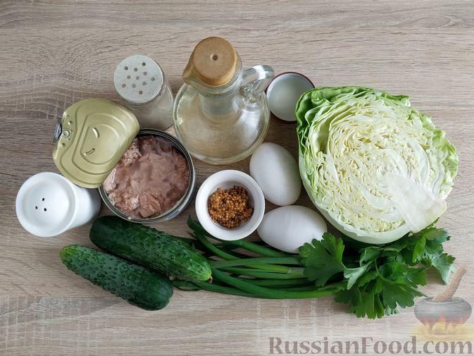 Фото приготовления рецепта: Салат из молодой капусты с тунцом, огурцами и яйцами - шаг №1