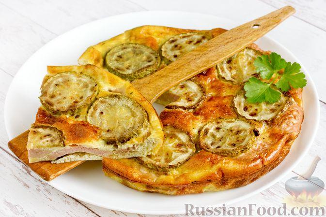Фото к рецепту: Омлет с кабачком и колбасой (в духовке)