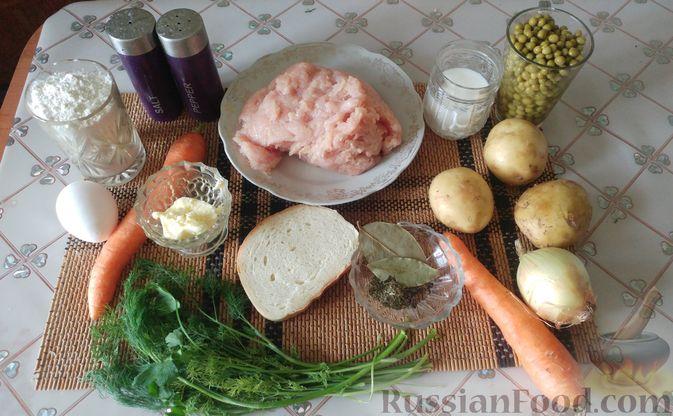 Фото приготовления рецепта: Суп с фрикадельками, морковной лапшой и горошком - шаг №2