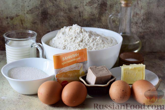 """Фото приготовления рецепта: Сдобные булочки """"Шишки"""" - шаг №1"""