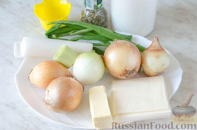 Фото приготовления рецепта: Луковый суп с плавленым сыром - шаг №1