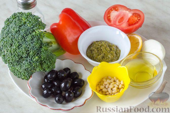 Фото приготовления рецепта: Салат из брокколи и помидоров, с перцем, маслинами и песто - шаг №1