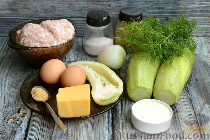 Фото приготовления рецепта: Запеканка из кабачков с куриным фаршем и болгарским перцем - шаг №1