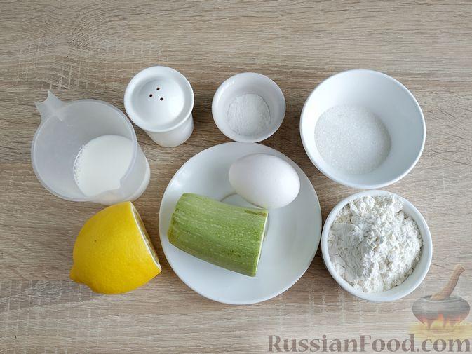 Фото приготовления рецепта: Кабачковые маффины с цедрой лимона - шаг №1