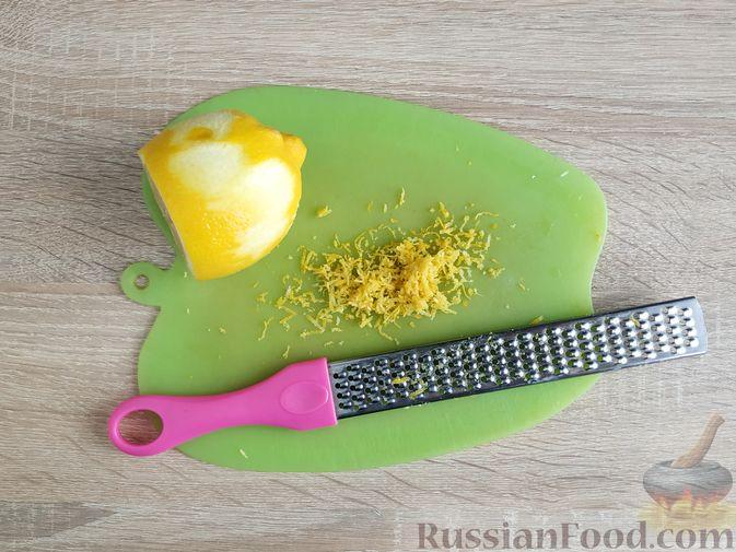 Фото приготовления рецепта: Кабачковые маффины с цедрой лимона - шаг №6