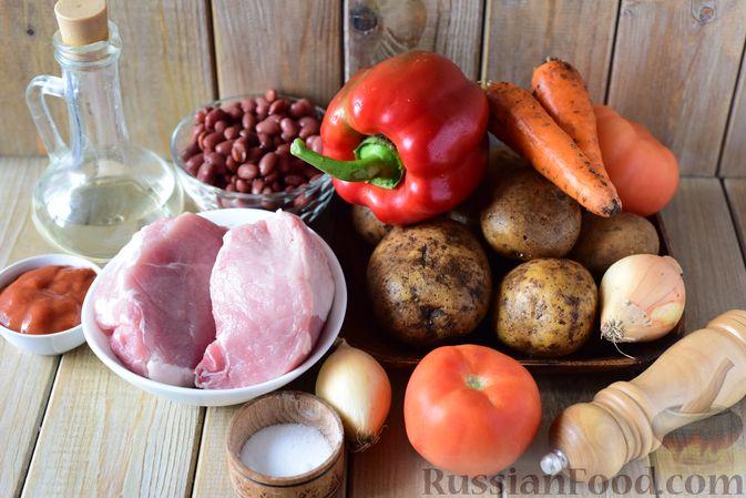 Фото приготовления рецепта: Рулетики из куриного филе, с сыром, беконом и маринованными огурцами - шаг №14