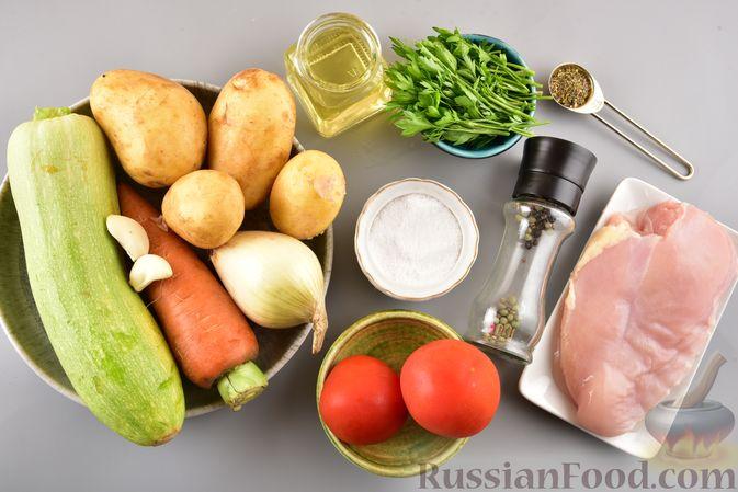 Фото приготовления рецепта: Рагу из куриного филе, с кабачками, молодой картошкой и помидорами - шаг №1