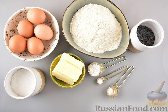 Фото приготовления рецепта: Сдобный бездрожжевой пирог с маком - шаг №1