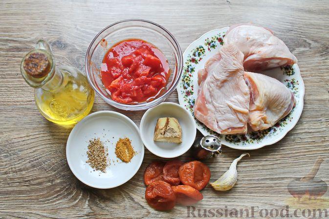 Фото приготовления рецепта: Курица, тушенная в томатном соусе, с курагой, имбирём и карри - шаг №1