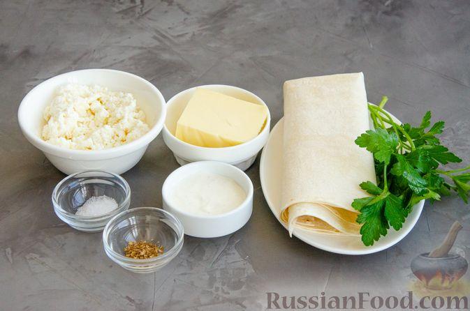 Фото приготовления рецепта: Рулет из лаваша с сыром, творогом и зеленью - шаг №1