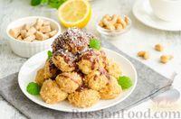 Фото к рецепту: Шарики из песочной крошки с заварным сметанным кремом и орехами